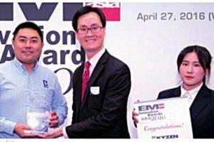 KYZEN_EM_ASIA_Award_2016